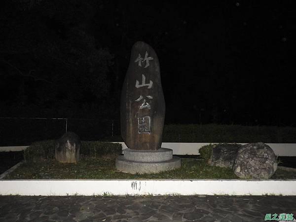 竹山神社20180317(19)