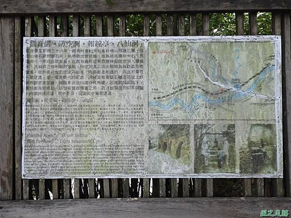平溪20180728(22)