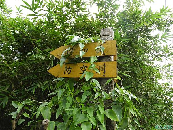 平溪20180728(58)