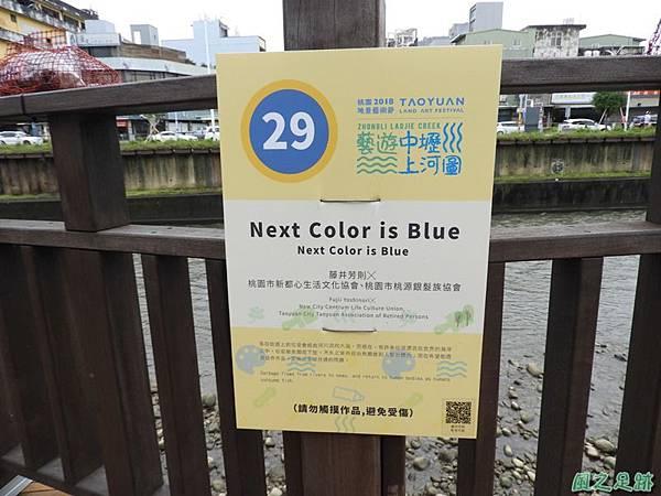藝遊中壢上河圖20180929老街溪區(7)