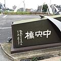 藝遊中壢上河圖20180929老街溪區(9)