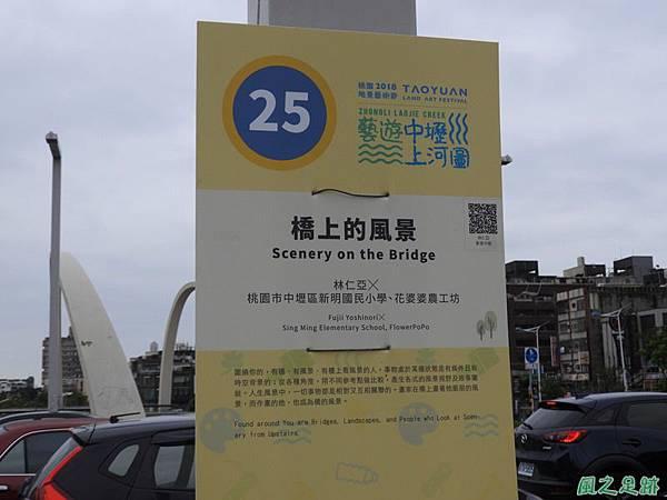 藝遊中壢上河圖20180929老街溪區(12)