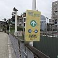 藝遊中壢上河圖20180929老街溪區(41)