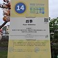 藝遊中壢上河圖20180929老街溪區(46)
