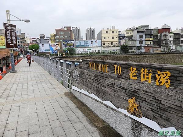 藝遊中壢上河圖20180929老街溪區(48)