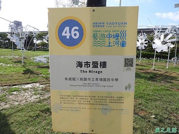 水young青塘園20180929(26)