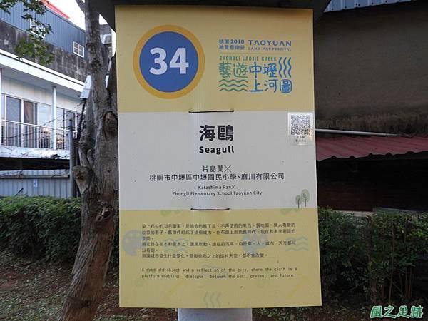 藝遊中壢上河圖(市區)20180929老城區(19)
