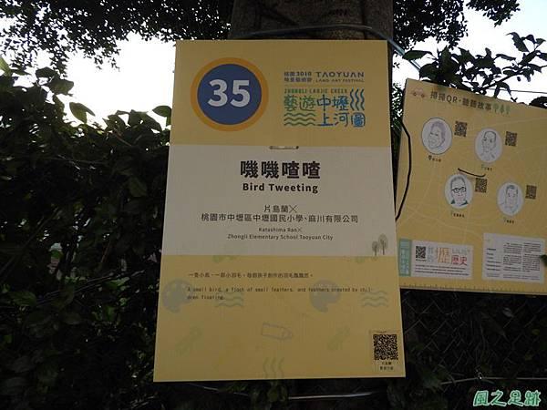 藝遊中壢上河圖(市區)20180929老城區(23)