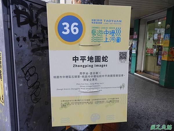 藝遊中壢上河圖(市區)20180929老城區(28)