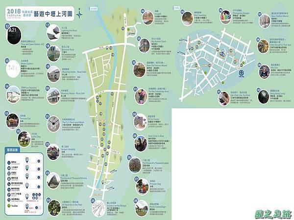 MAP20180929(2)