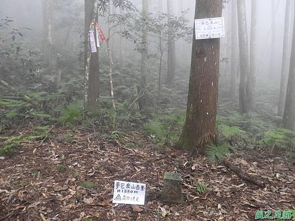 麥巴來西峰山行20170923(6)