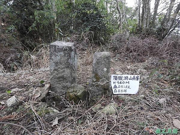 頂猴洞山及南峰連走20181230(1).JPG