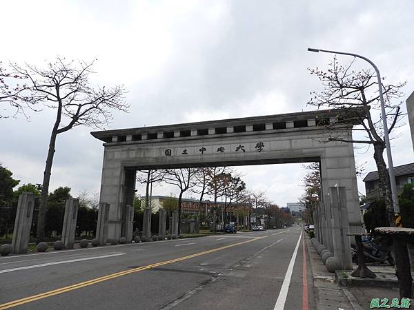 中大木棉道20190405(1).JPG