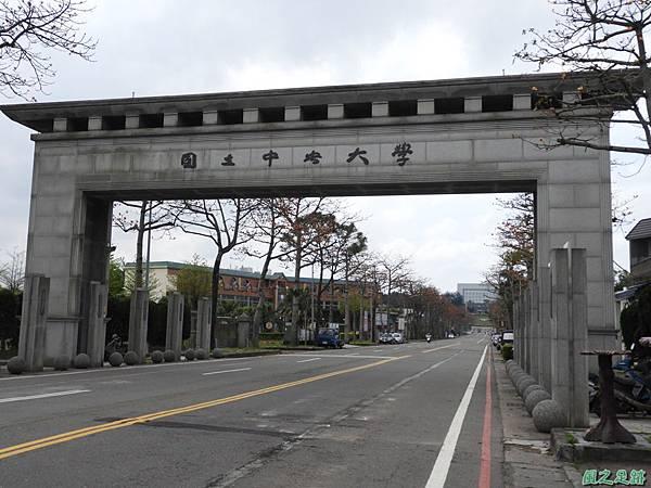 中大木棉道20190405(2).JPG