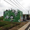 桃園農博20191019(62).JPG