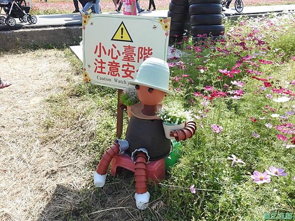 花彩節中壢場20191117(46).JPG