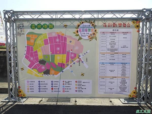 花彩節中壢場20191117(90).JPG