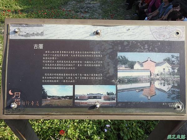 花彩節大溪場20191117(8).JPG