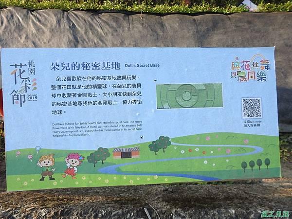 花彩節大溪場20191117(70).JPG
