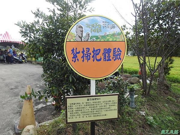 花彩節%5C平鎮場20191117(66).JPG