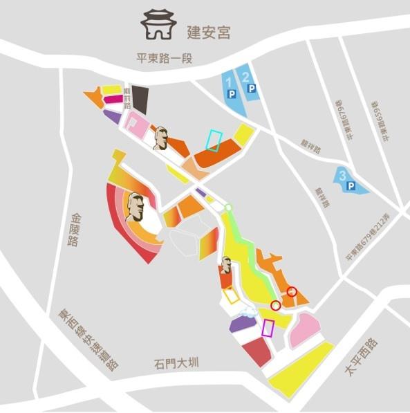 20191123花彩節平鎮場.jpg