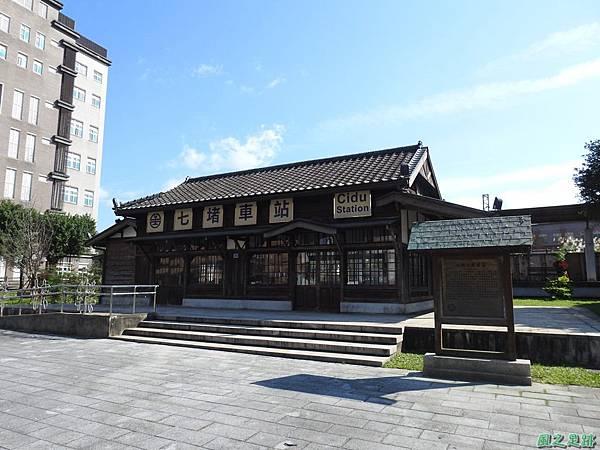 七堵車站20200104(2).JPG
