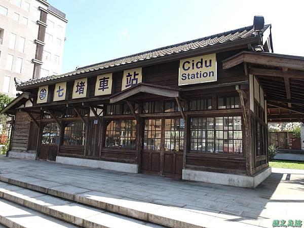 七堵車站20200104(4).JPG