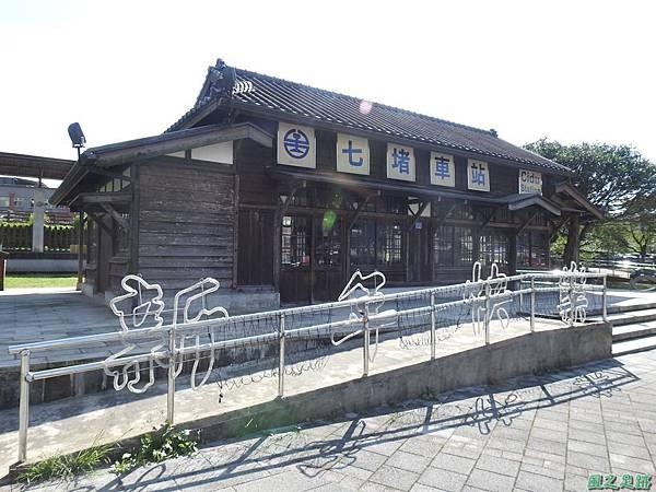 七堵車站20200104(11).JPG