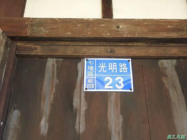 七堵車站20200104(9).JPG