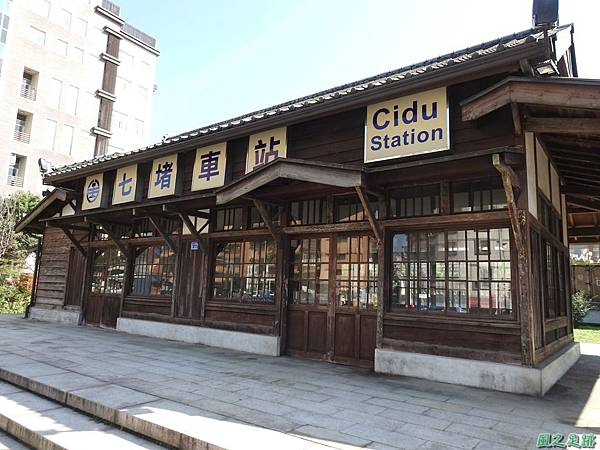 七堵車站20200104(8).JPG