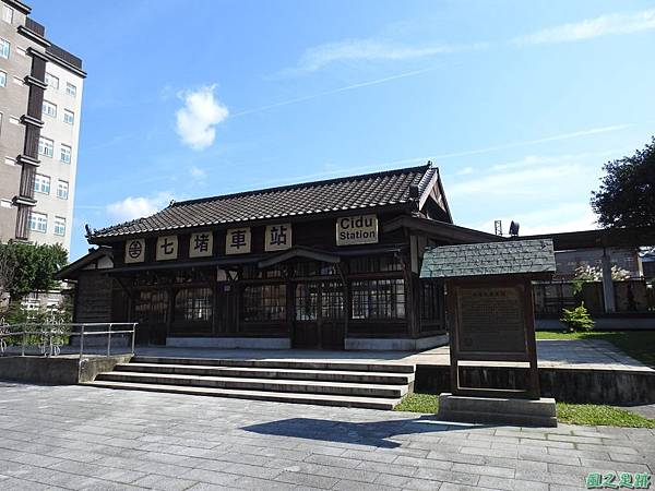 七堵車站20200104(37).JPG