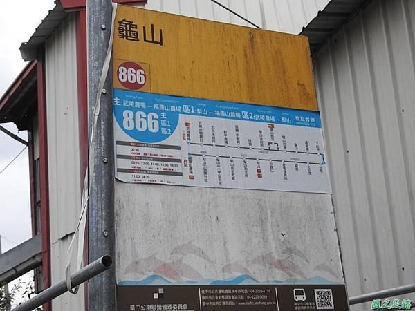 龜山20191010(1).JPG