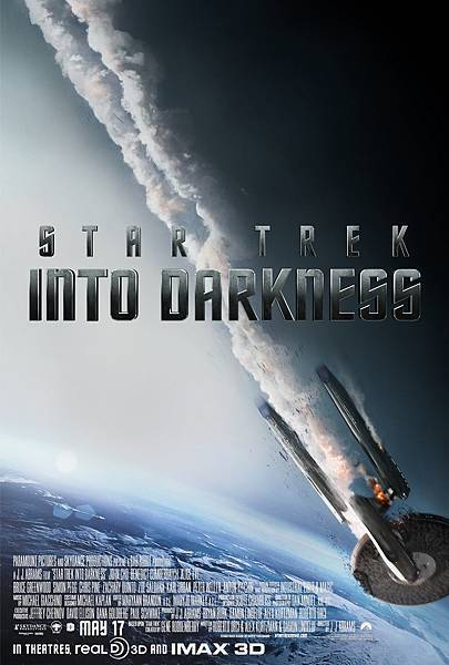 star_trek_into_darkness_poster_enterprise.jpg