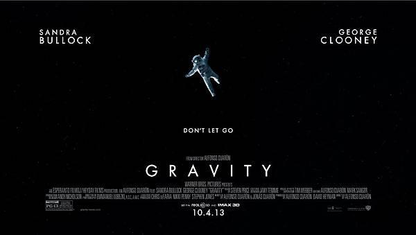 gravity-poster-banner.jpg