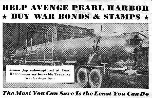 submarine-postcard.jpg