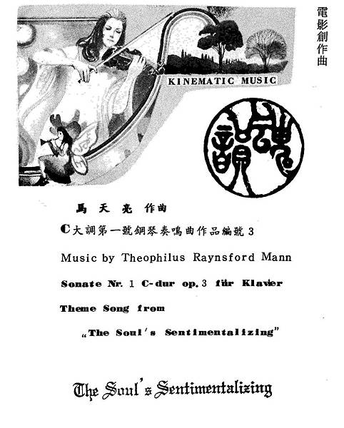 Sonate Nr. 1 C-dur op. 3 für Klavier (piano)