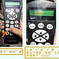 Celestron 手控器開啟太陽菜單_2.png