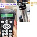 Celestron 手控器開啟太陽菜單_1.png