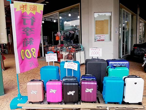 行李箱_200724_8.jpg