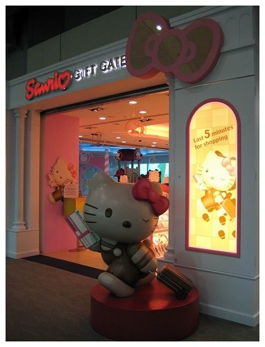 Hello Kitty候機室.jpg
