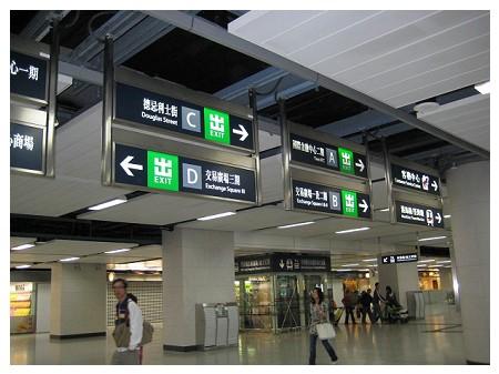 香港站.jpg