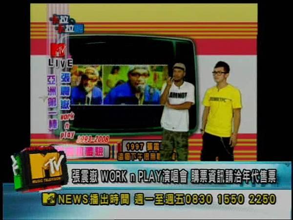 MTV NEWS 張震嶽