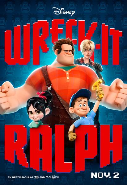 wir_movie_poster_1
