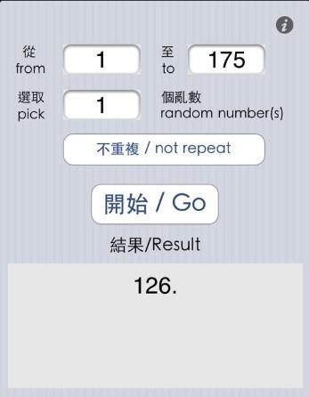 20140811小花-126-2.jpg