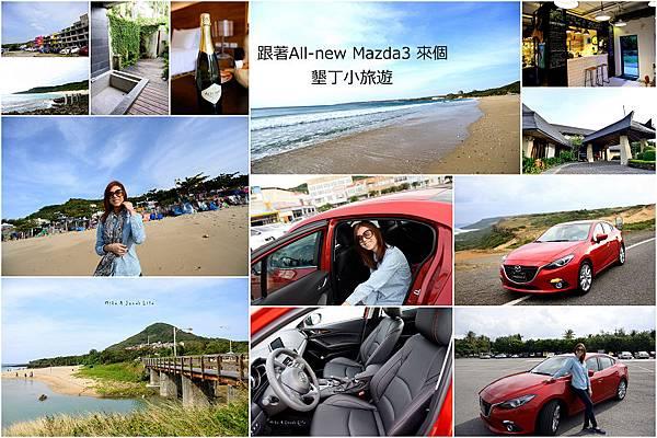 nEO_IMG_all new MAZDA32.jpg