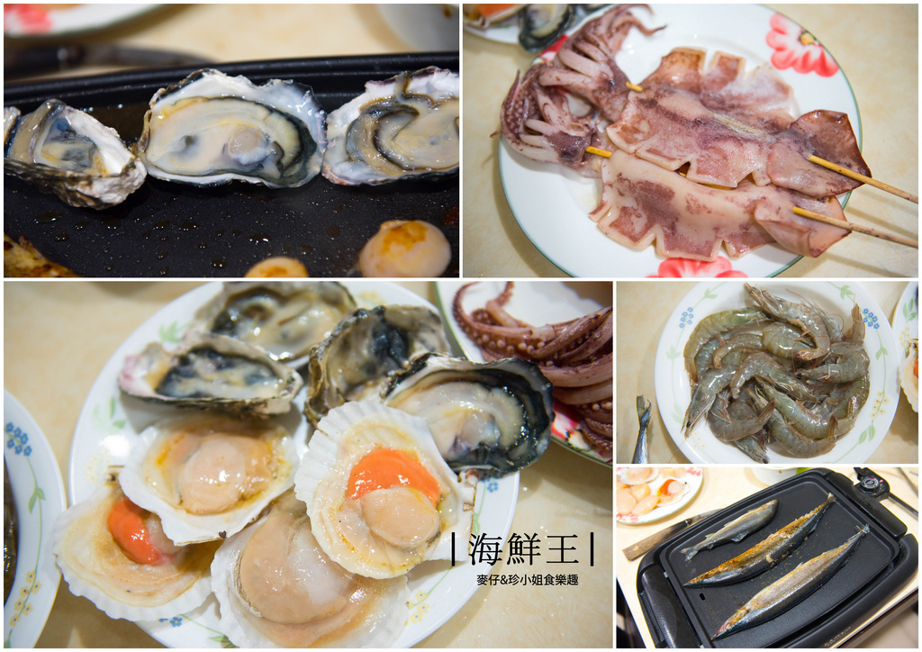 nEO_IMG_小資烤肉.jpg
