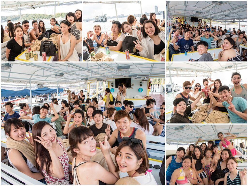 海上派對1
