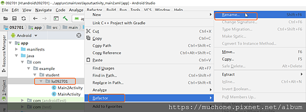 Android--菜鳥筆記--Android Studio 如何修改Package Name(專案名稱