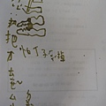R0018460.JPG