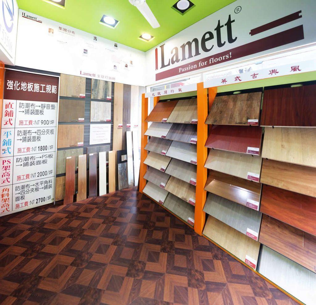 屏東強化木地板-Lamett木地板